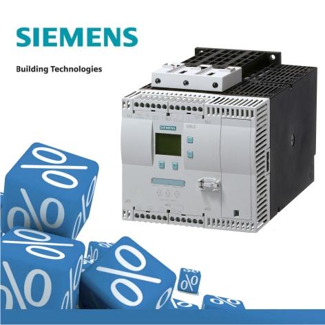 Продукция Siemens на выгодных условиях